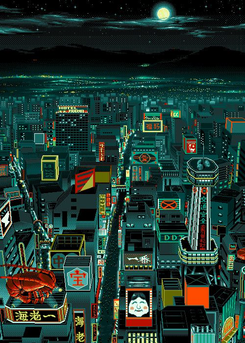 PC98 Cityscapes